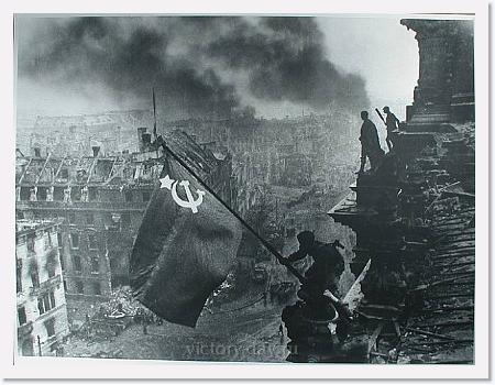 http://victory-day.ru/images/Reichstag_berlin.jpg