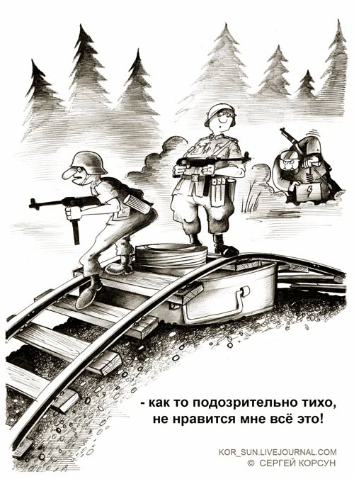 http://victory-day.ru/images/bum.jpg